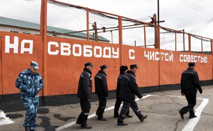 «Хочу в тюрьму, там по 200 тысяч платят» россия
