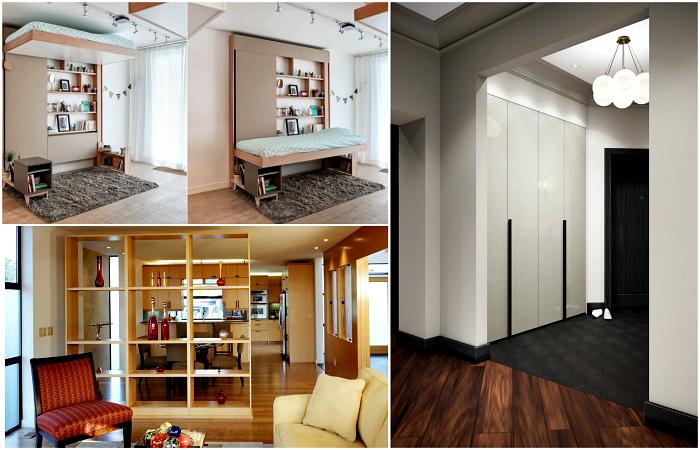 Дизайнерские уловки, которые помогут выжать максимум из небольшой квартиры.