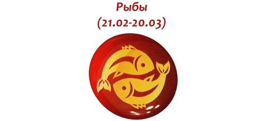Секрет идеальной фигуры для каждого знака зодиака