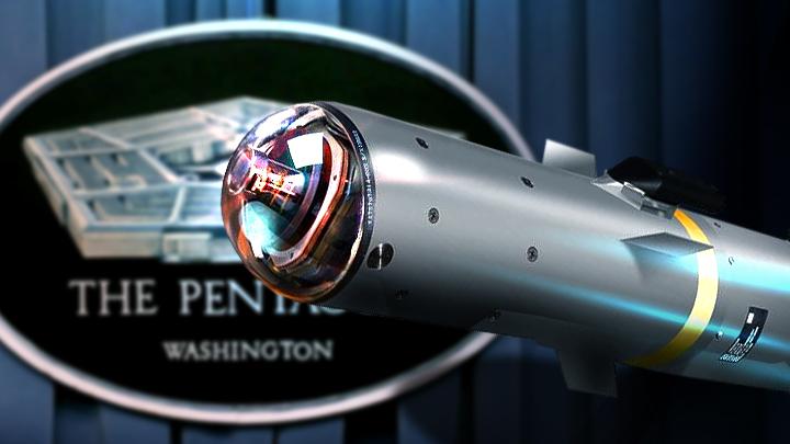 США пробуют оружие, превращающее мозги в яичницу. Информационную оружие