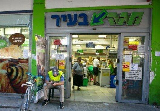 И вот тут начинается самое интересное... Израиль, история, люди, общество, супермаркет, факты