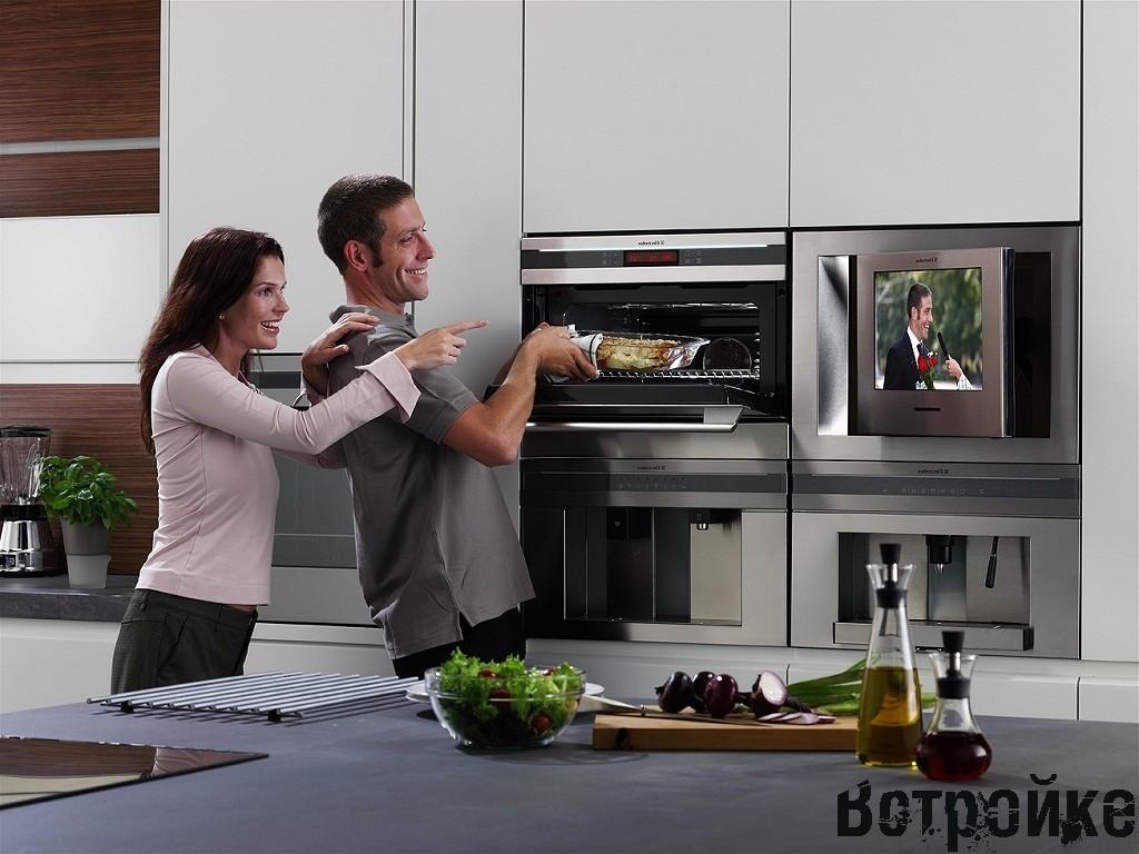 Картинки по запросу Телевизор на кухне