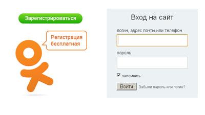 «Одноклассники» защитят пользователей младше 13 лет