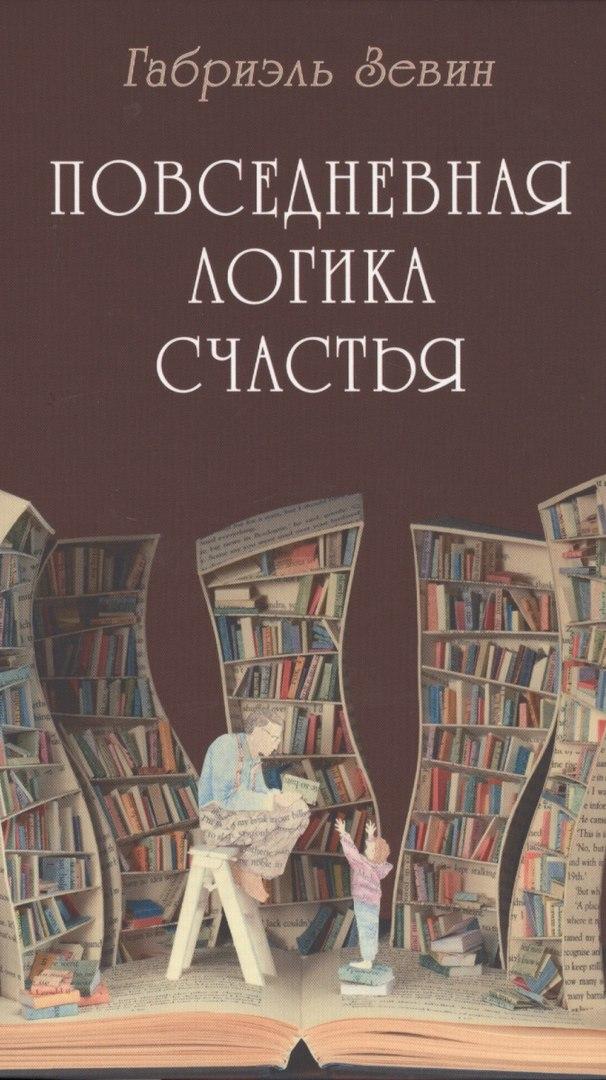 ТОП 10 романов, которые продлят ощущение выходных