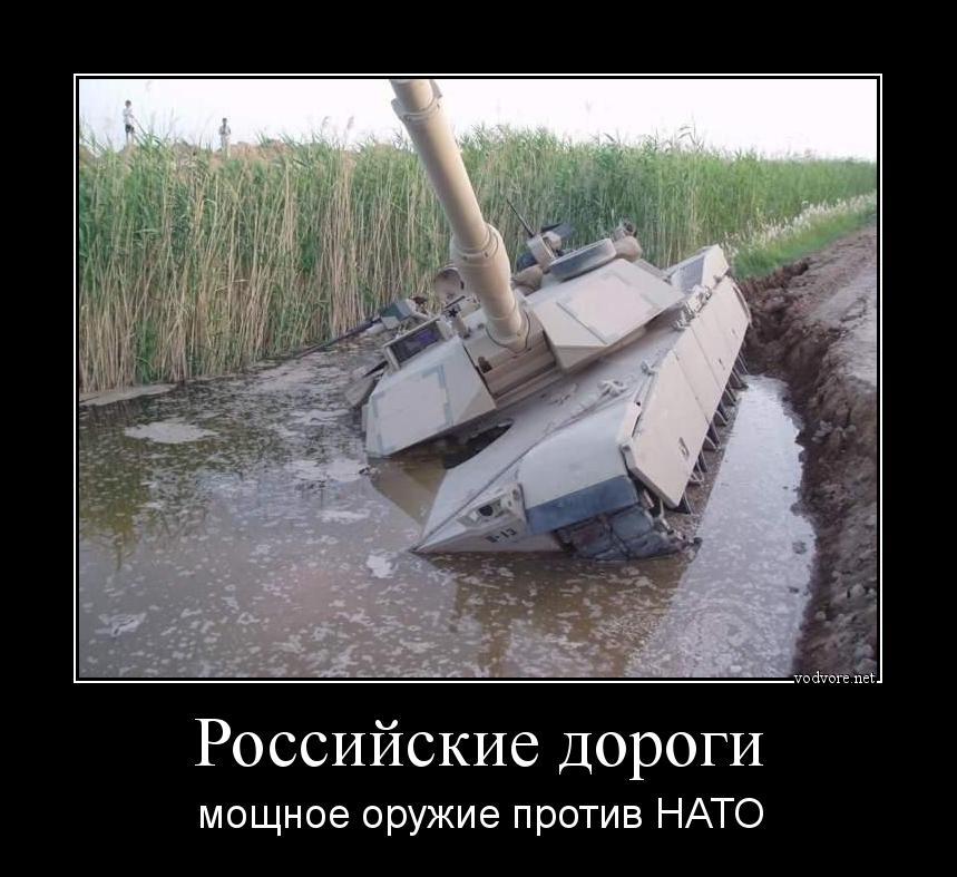 каталоге смешные демотиваторы про русских сети появилось