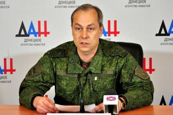 ВСУ укрепляет свои позиции на линии соприкосновения ДНР - Басурин