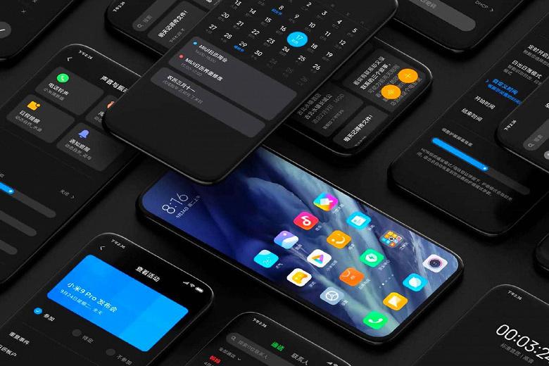 Xiaomi скоро начнёт международное тестирование MIUI 12 android,ОС,смартфон