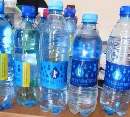 Минеральная вода с бомбами д…