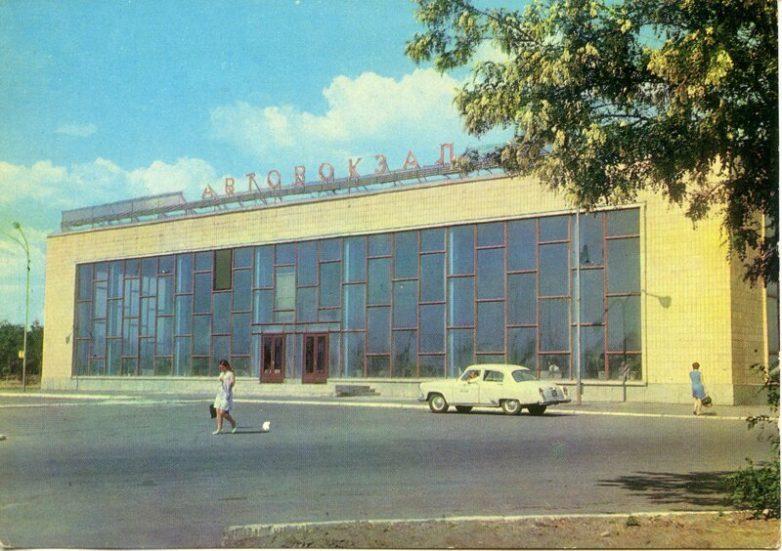 Советский Северодонецк в 1970-х