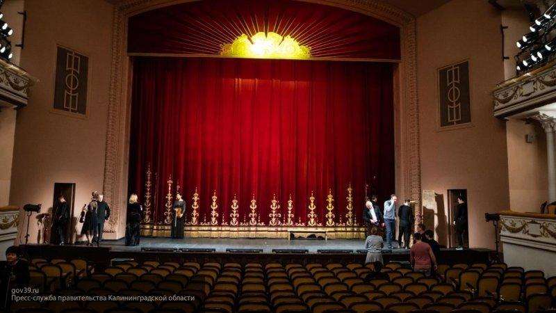 В региональные театры направят пять миллиардов рублей