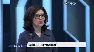 Вице-спикер Верховной Рады предложила с детства внушать украинцам, что Россия — враг