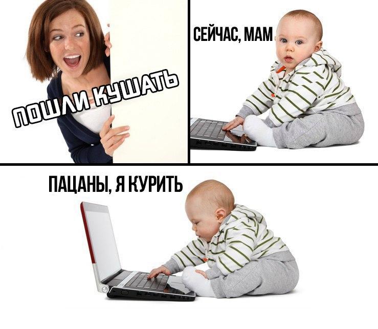 Картинки мемы с надписями смешные новые серии