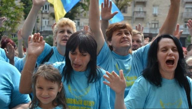 Эволюция украинского мракобесия
