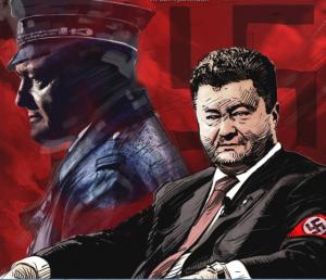 Украина - точка сборки европейского террора
