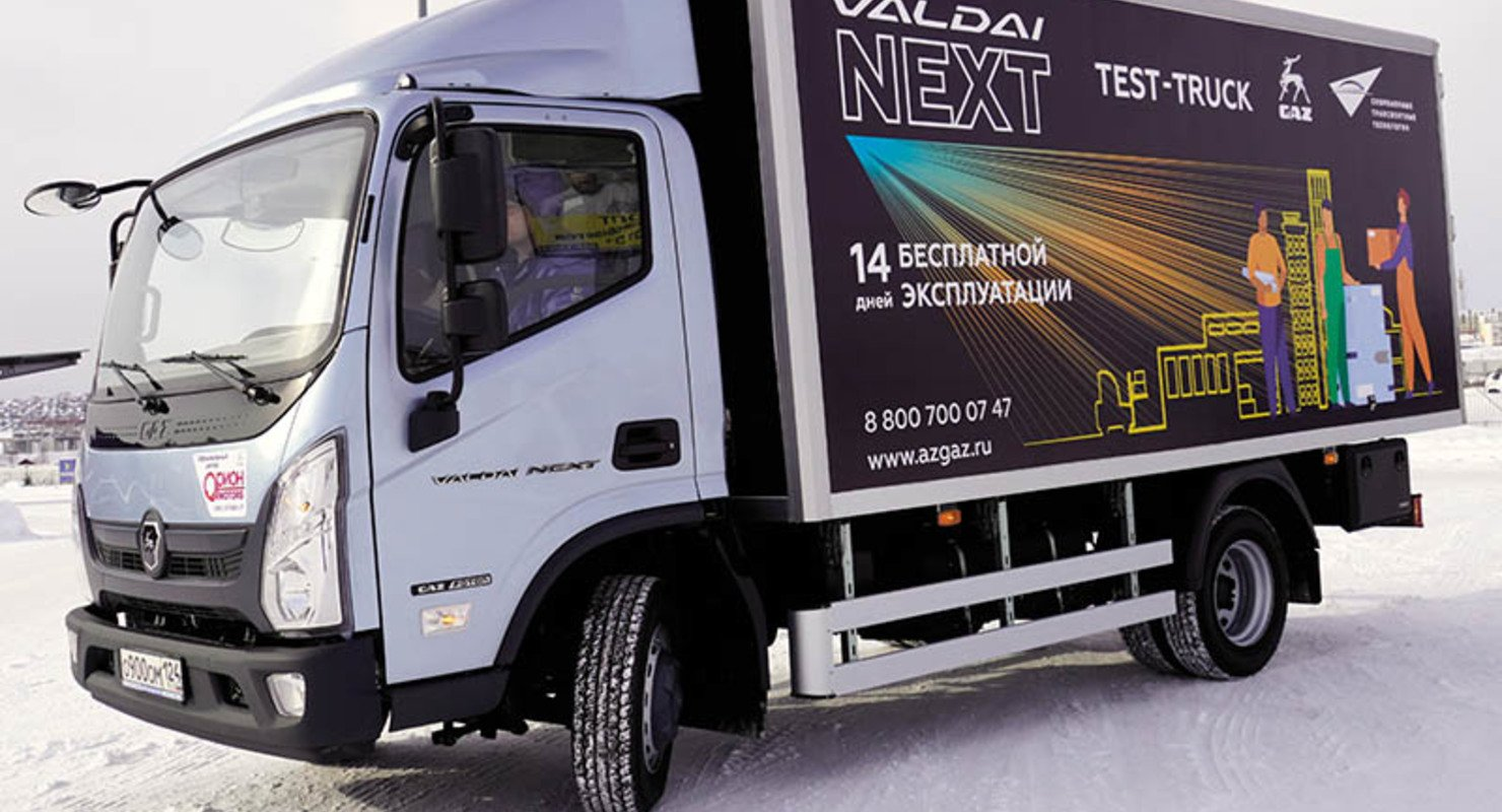 ГАЗ «Валдай Next» — крупный грузовик для города Автомобили