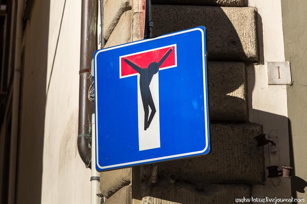 Стрит-арт Флоренции: Clet