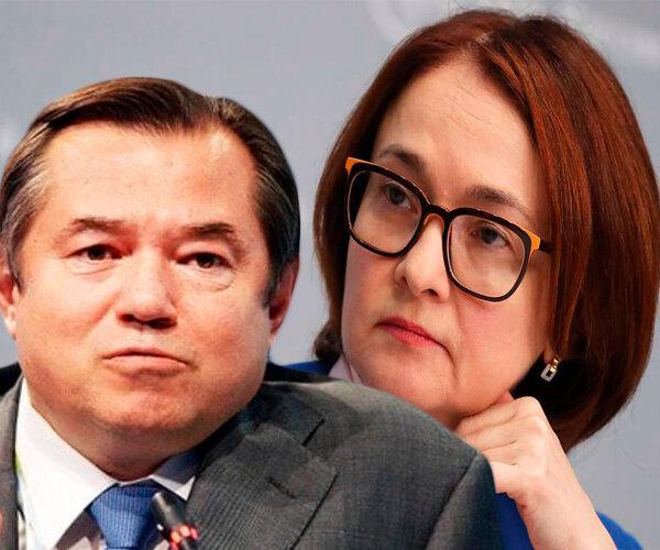 Глазьев обвинил Набиуллину в работе на МВФ