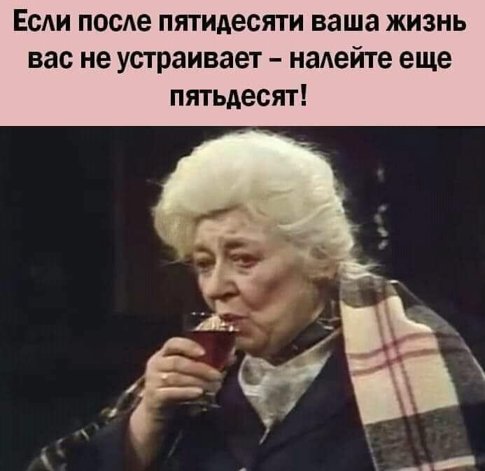 Самый реальный вред от курения - это когда ты выходишь покурить... Весёлые,прикольные и забавные фотки и картинки,А так же анекдоты и приятное общение