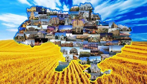 Украина хочет решить проблемы за наш счёт новости,события
