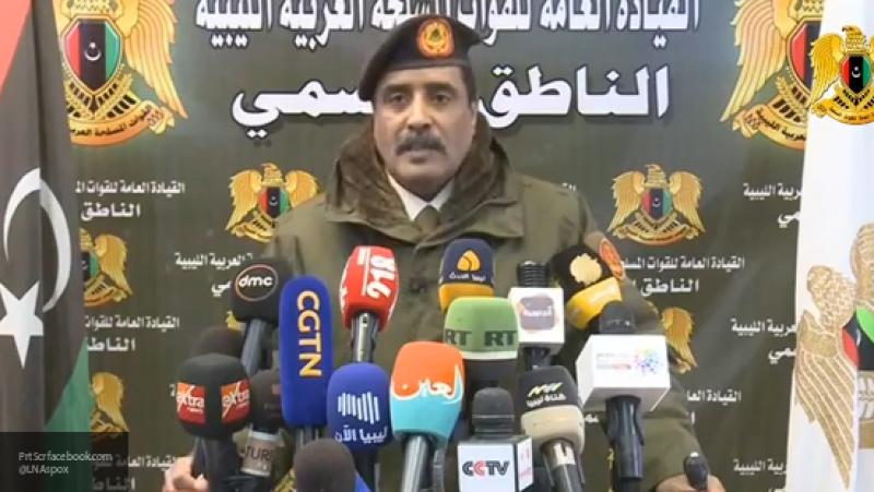 Официальный представитель ЛНА назвал Турцию главной причиной отсутствия мира в Ливии