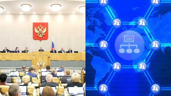 Роскомнадзор создаст центр мониторинга в рамках изоляции Рунета