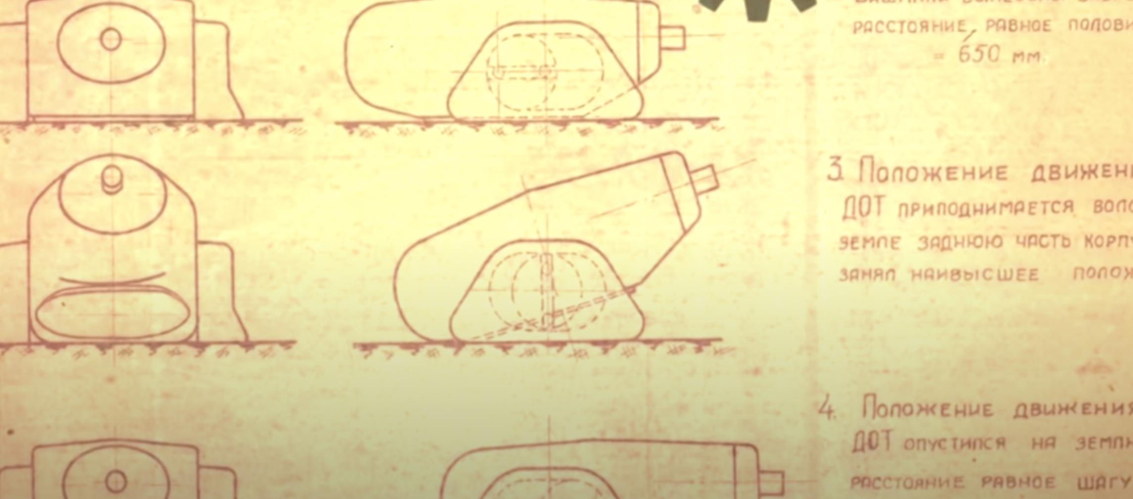 Шагающий дот из СССР. «Неуязвимой» машиной хотели переломить ход войны Культура