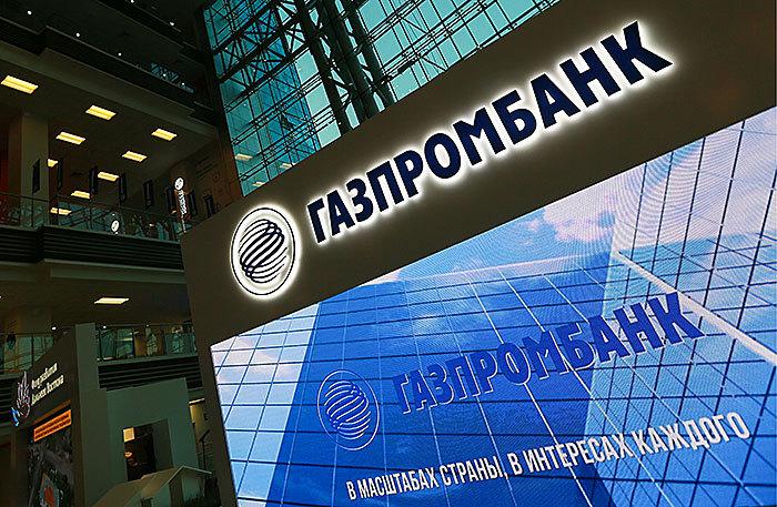 Топ-10 самых надежных банков в России
