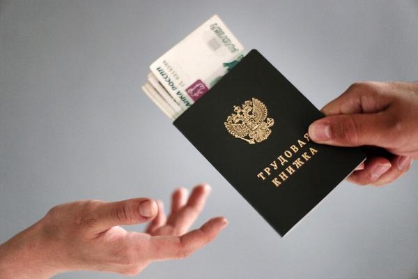 Росстат: зарплаты половины граждан России ниже 35 тысяч рублей