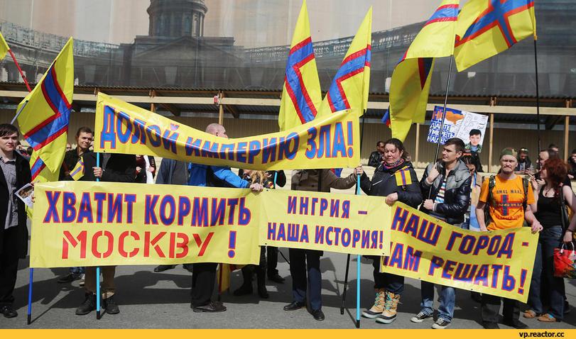 Что стало с теми, кто кричал в СССР «Хватит кормить Москву!»