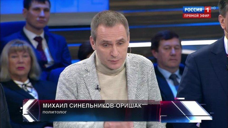 В России призвали ввести войска в Донбасс, если Киев откажется от Минских соглашений