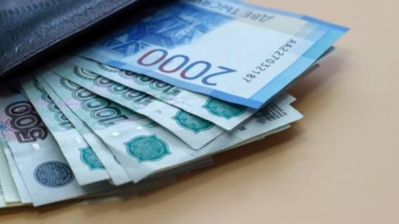 Жителям России взять кредит в 2021 году будет намного труднее Общество