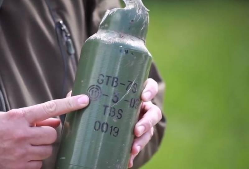 Взорванное оружие на чешских и болгарских складах уходило в руки террористов