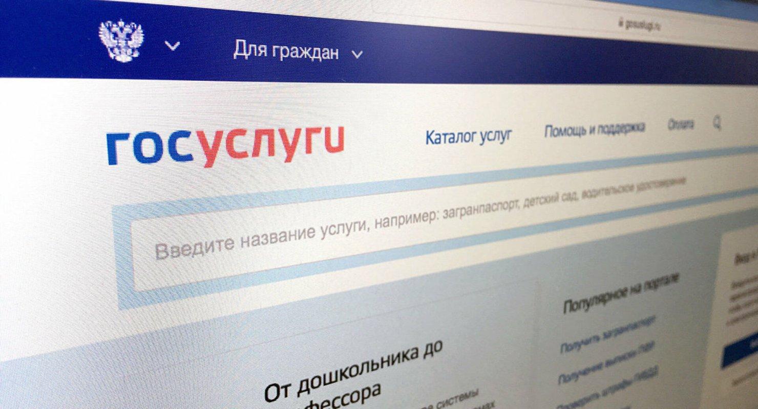 С 1 сентября документы о нарушениях ПДД станут направлять через Госуслуги по новым правилам Автомобили