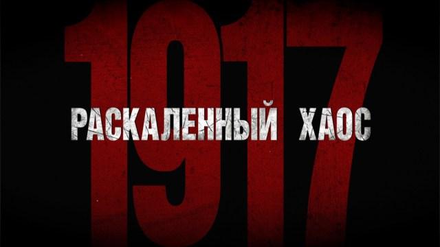 komtv.org - крымские новости