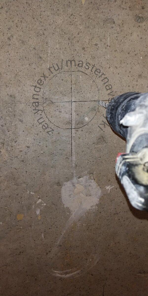 Используем бур по бетону диаметром 6.