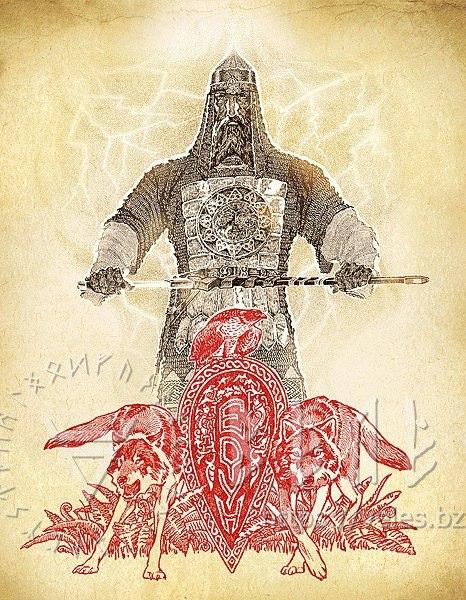 Перун о пути воина