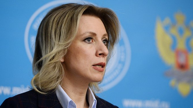 Захарова ответила Киеву на п…