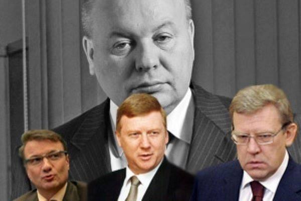 Кудрин, Греф и лавры Чубайса россия