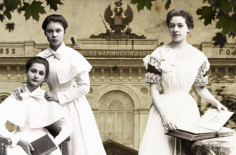 Девушки института благородных девиц