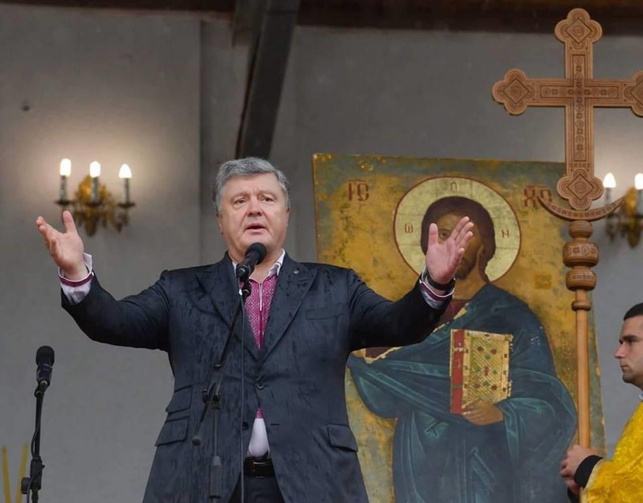 В Церкви Петра Порошенко буд…