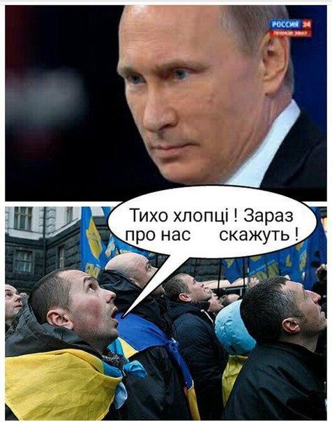 В.В.Путин:Московское время 1…
