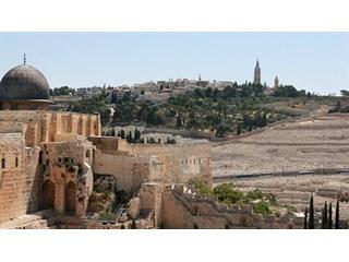 """""""Взорвать"""" Иерусалим... Цели явные и скрытые"""