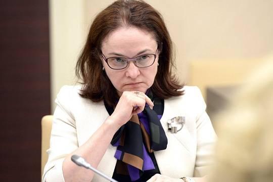 В чьих интересах действует глава российского Центробанка?