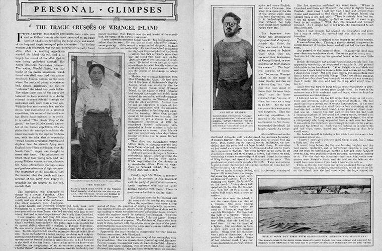 История выживания Ады активно тиражировалась в прессе Ада Блэкджек, арктика, интересно, история, познавательно, факты