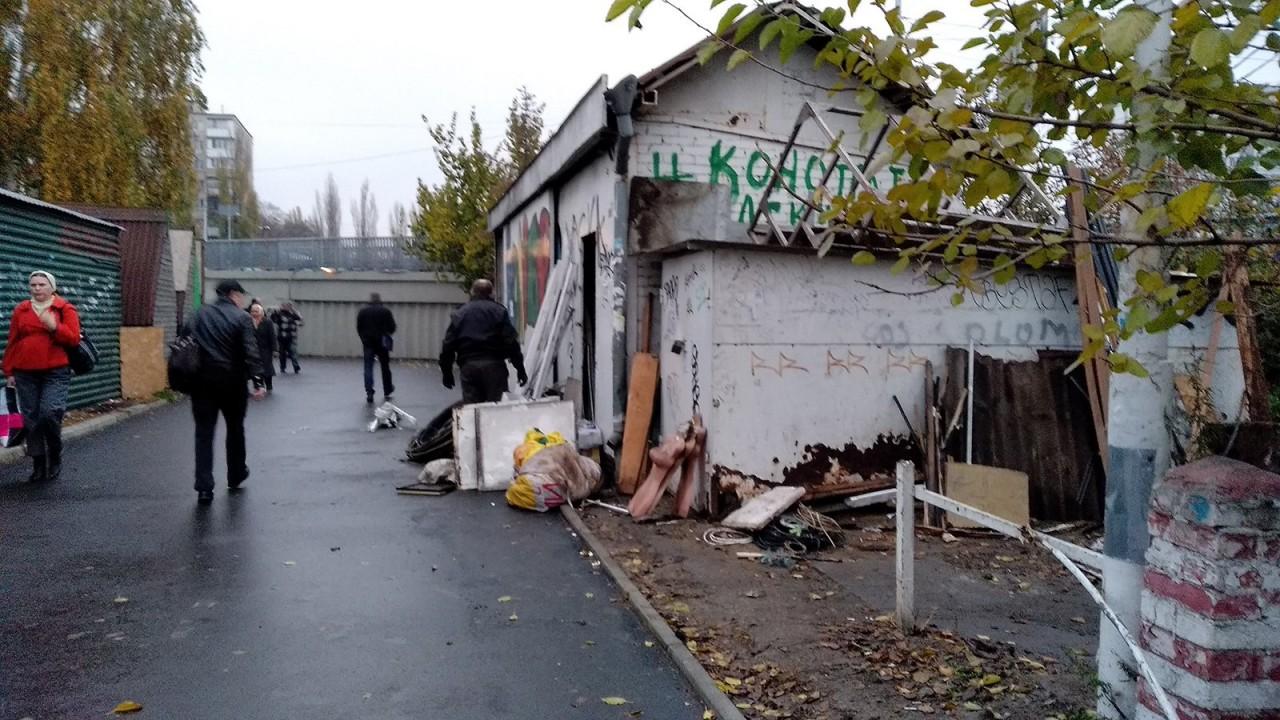Компания Huawei поиздевалась над украинской столицей
