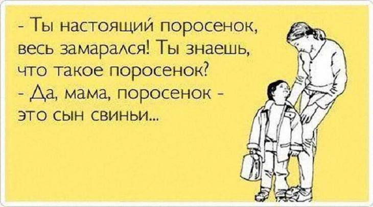 https://mtdata.ru/u8/photo6398/20716779700-0/original.jpg#20716779700