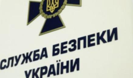 Украинские журналисты раскры…