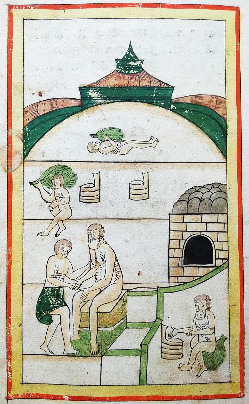 Химеры, чудеса и чудовища на страницах старорусских рукописей