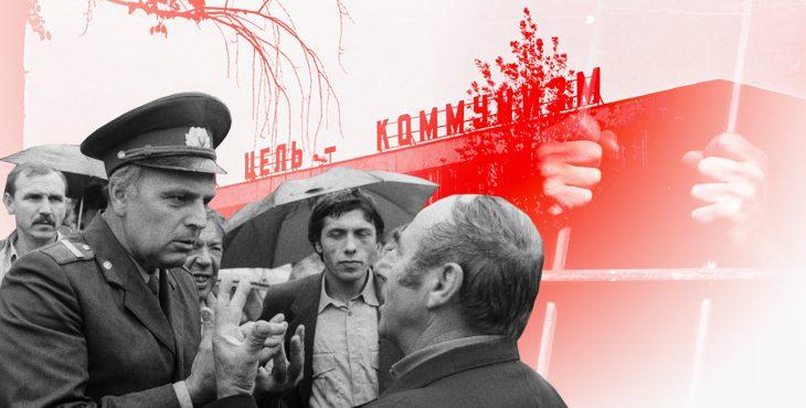 «Выдайте нам чиновника-убийцу». Как рабочие в Слуцке судей и коммунистов сжигали