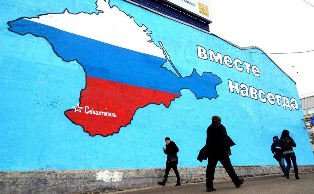 Крымчане мечтают о комфортно…